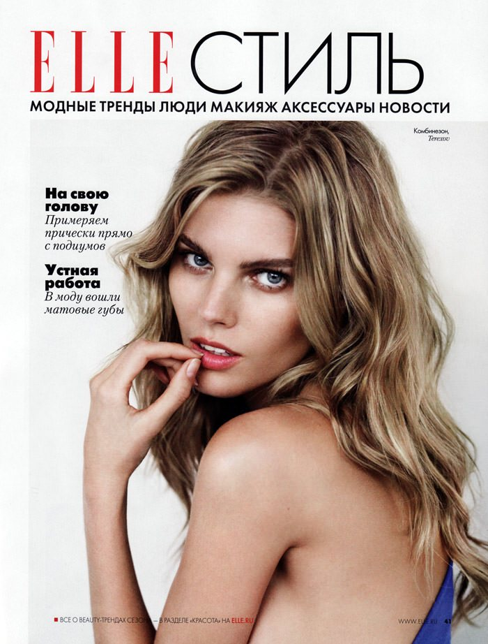 Maryna Linchuk photographed by Alex Cayley for Elle Russia, March 2010 2