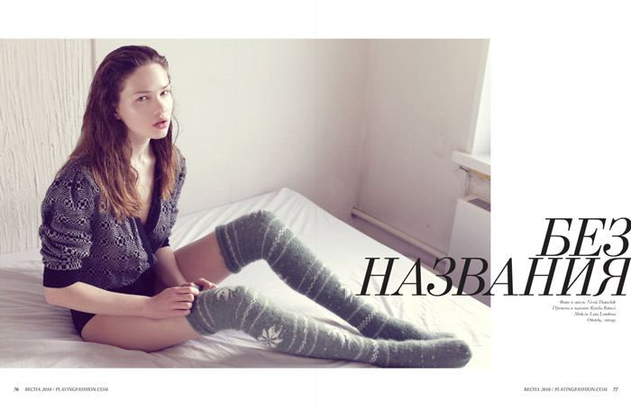 "Elena Lemkova photographed by Nicole Demeshik in ""Без названия"" for Playing Fashion #16, Spring 2010 1"