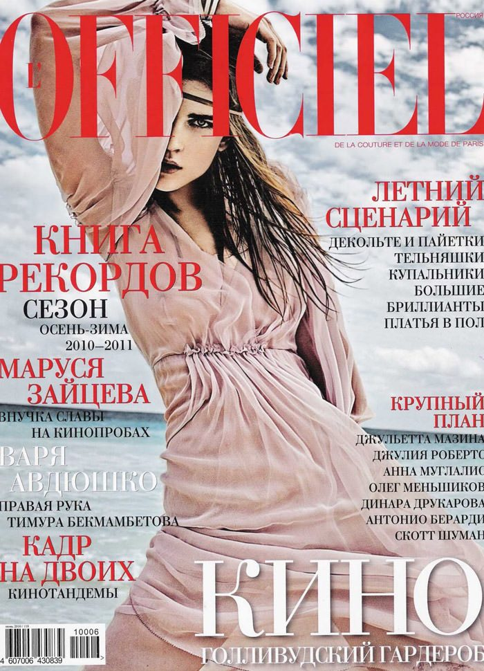 Yana Karpova photographed by Enrique Badulescu for L'Officiel Russia, June 2010 1