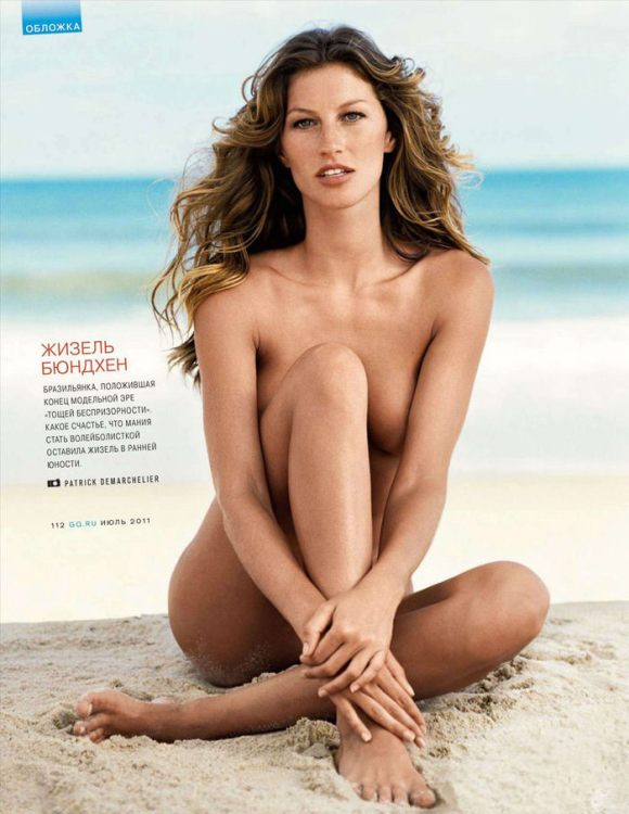 Gisele Bundchen for GQ Russia