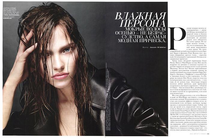 Sasha Luss photographed by Jason Kibbler for Vogue Russia, August 2013