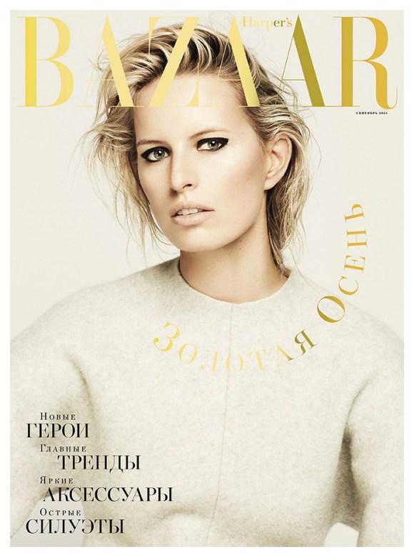 Karolina Kurkova by David Roemer for Harper's Bazaar Russia