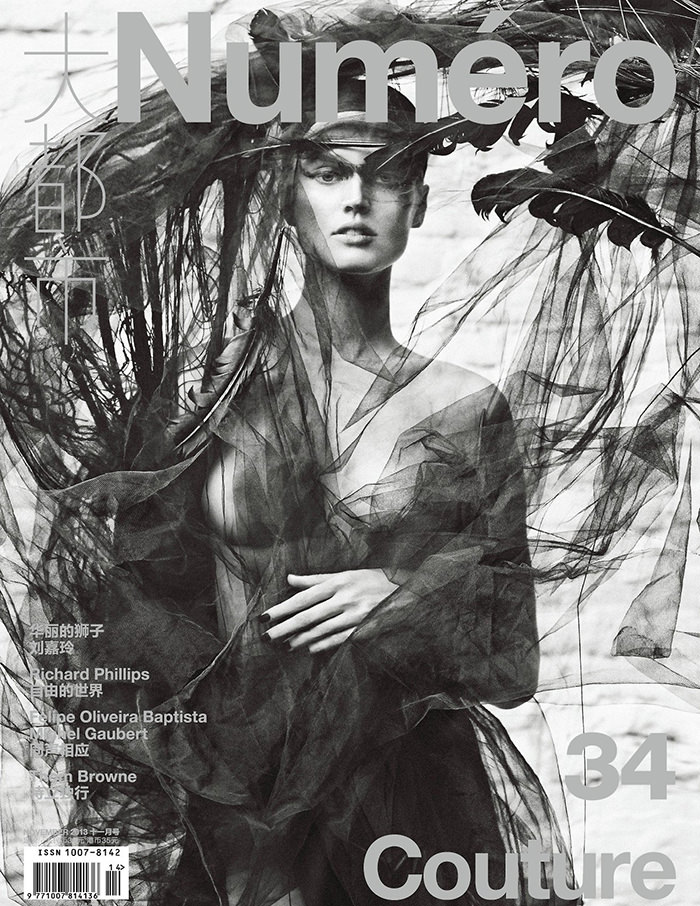 Toni Garrn covers Numéro China