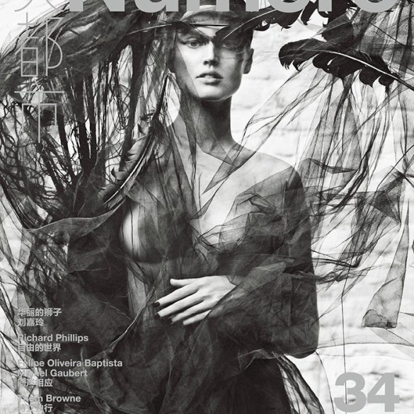 Toni Garrn covers Numero China