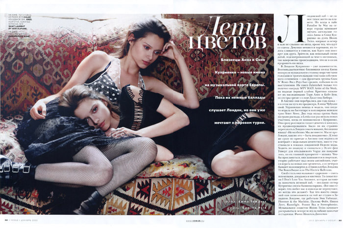 Anna Kupriienko & Sonya Kupriienko photographed by Emma Tempest for Vogue Russia, December 2013