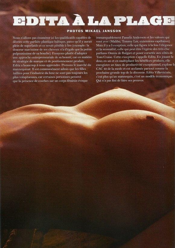 Edita Vilkeviciute by Mikael Jansson for Lui Magazine