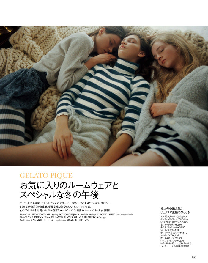Anka Kuryndina, Eleanor Hayes & Olivia Hamilton photographed by Osamu Yokonami for Elle Japan, December 2013