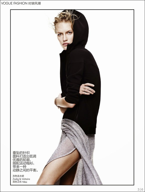 Amy Hixson by James Brodribb for Vogue China