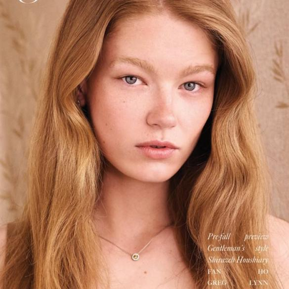 Hollie-May Saker covers Glass Magazine