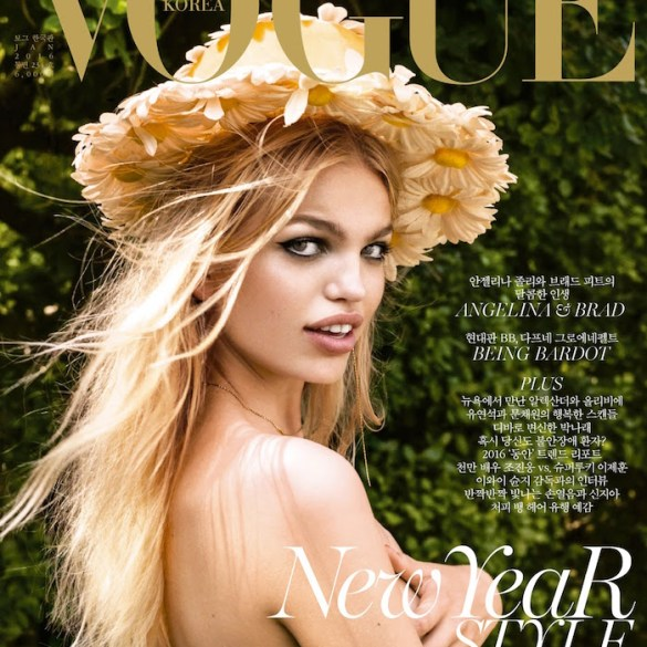 Daphne Groeneveld by Junseob Yoon for Vogue Korea