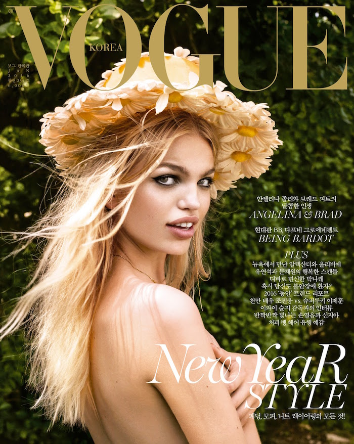 Daphne Groeneveld by Junseob Yoon for Vogue Korea