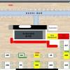 Tischplan SushiBar kasse handel, kasse gastronomie, ticketkasse,  kassensysteme, kassensoftware, kassensystem, kassen