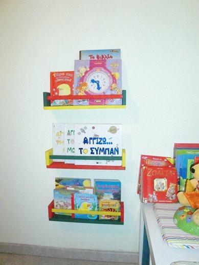ikea hack kids bookshelves childrens book shelves