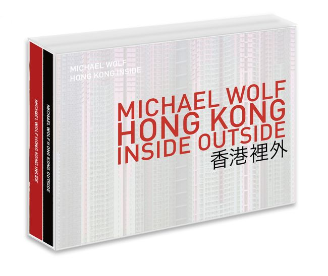 hk_in_out_slipcase_pespekt