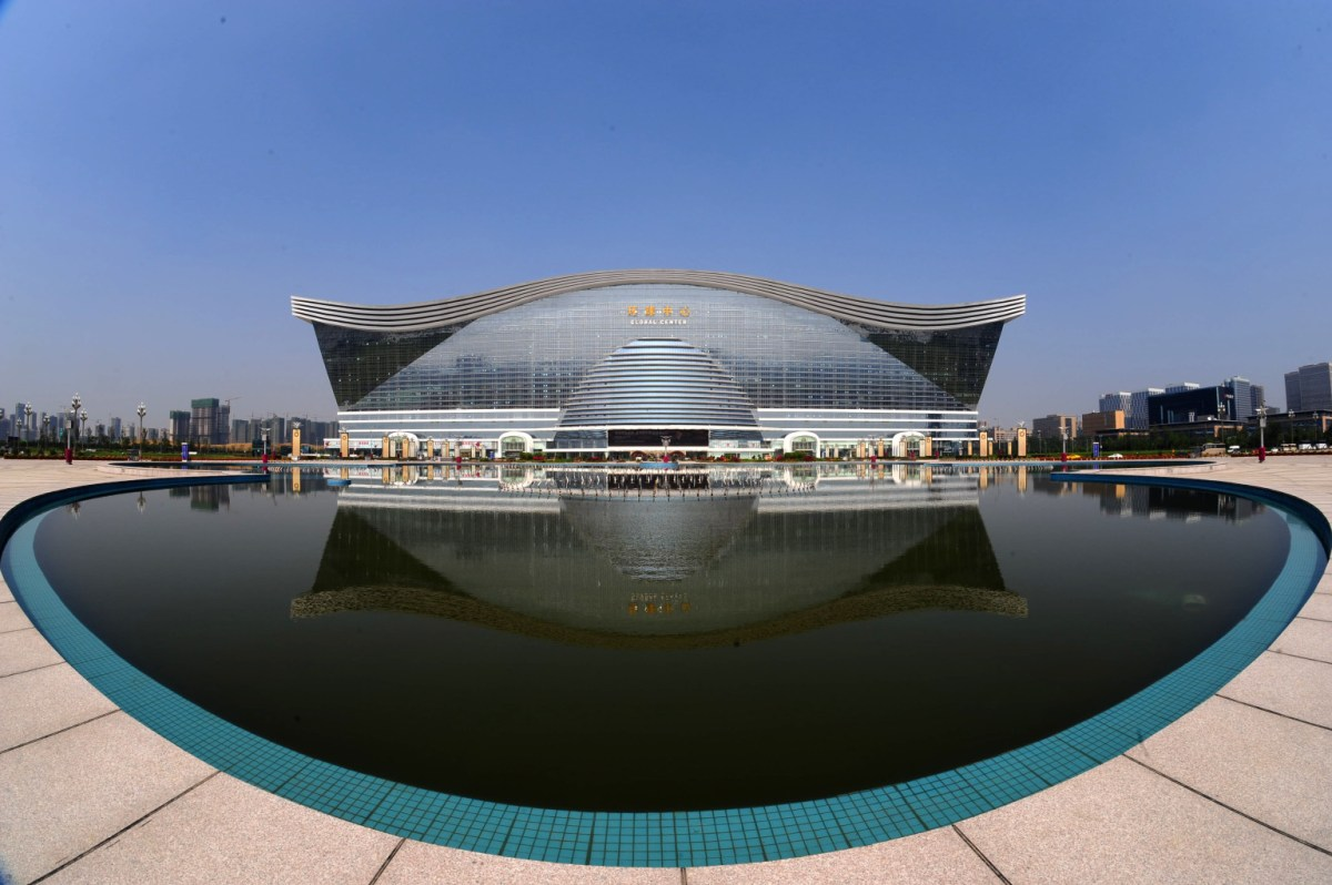 CHINA-ARCHITECTURE-GLOBAL CENTER
