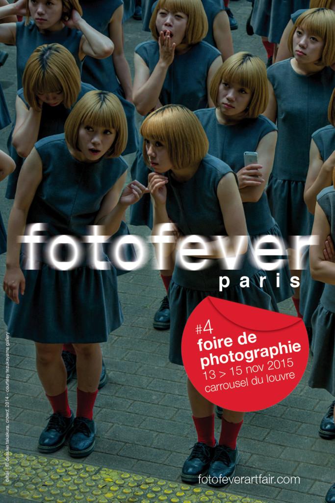 FF15_AFFICHE_ copy