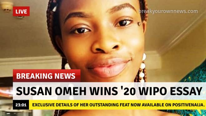 WIPO essay