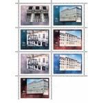 Karnet – Pošta U Sarajevu