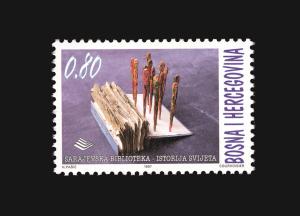 """Prigodna Poštanska Marka """"UMJETNOST BIBLIOTEKA '97"""""""