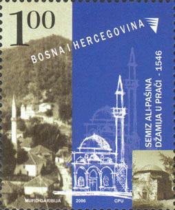 KULTURNO – HISTORIJSKO NASLIJEÐE: Semiz Ali – Pašina Džamija U Praci (1546 G.)