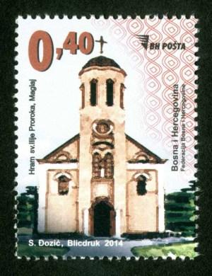 Sakralni Objekti – Hram Sv.Ilije Proroka-Maglaj