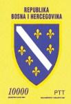 Državni Grb – štit Sa Ljiljanima (žuta)