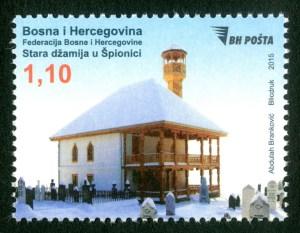 Stara Džamija U Špionici