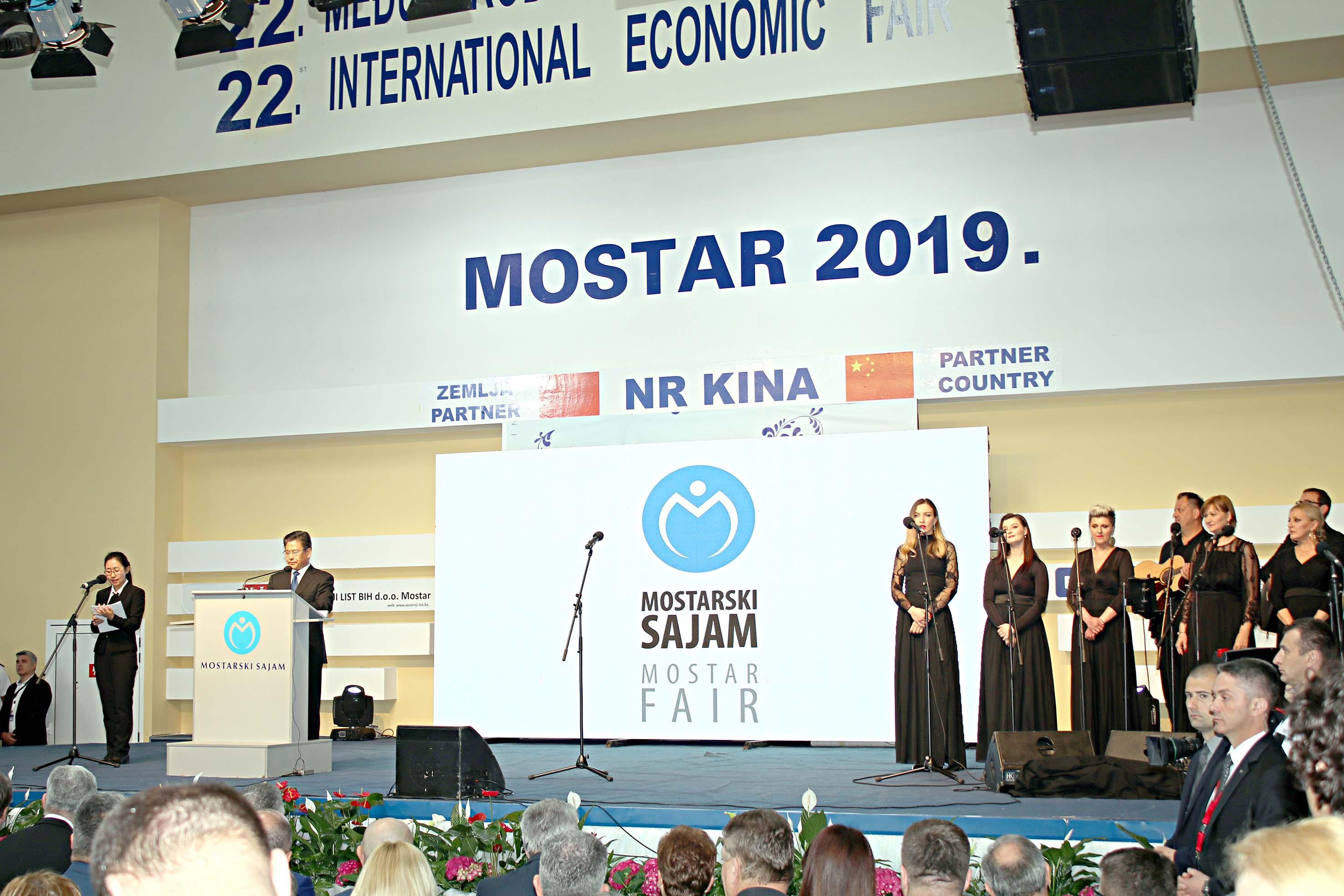 Sajam Mostar 2