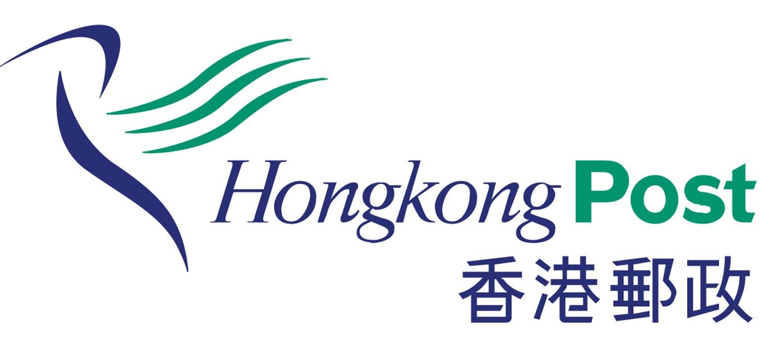 Honkong 2
