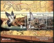 Drevne Poštanske Rute – Blok