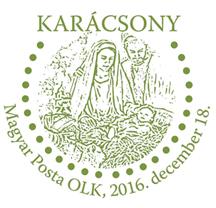 karacsonyi_belyegzo_2016_4