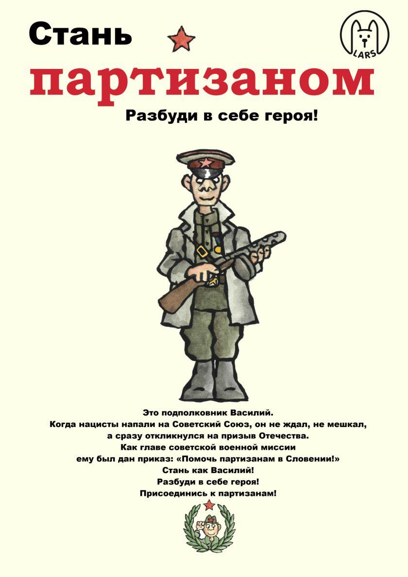 Join the partisans - Vasilij