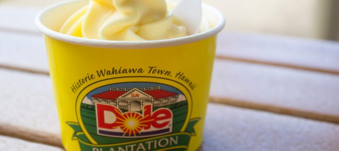 Dole Plantation: Fun for Everyone!