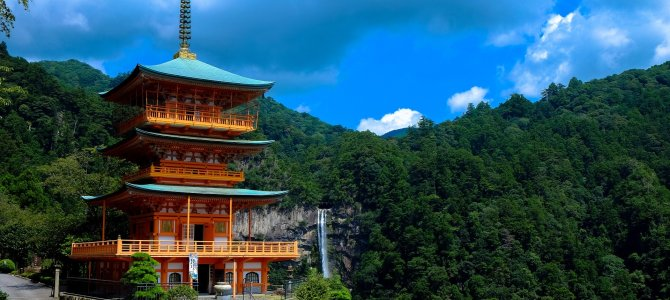 Seven Tips for Your First Trip to Japan