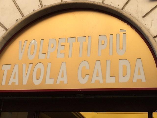 Volpetti Piu's Tavola Calda