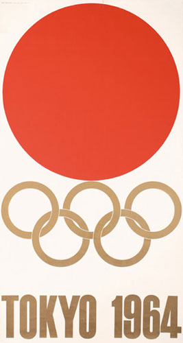 Olympic Games 1964
