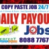 Tips to Make Income | Home based Job | Bangalore Copy paste Job | Daily Payment | free Classified | Free Advertising | free classified ads