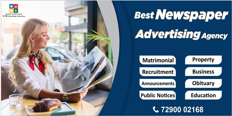 Newspaper advertising online | free Classified | Free Advertising | free classified ads