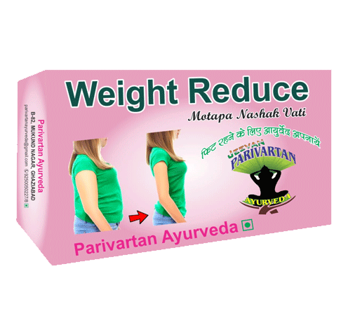 Ayurvedic Medicine for Weight Loss | free Classified | Free Advertising | free classified ads
