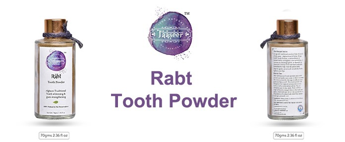 Tooth Powder | free Classified | Free Advertising | free classified ads