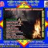 Black Magic Specialist in India Punjab +91-9417683620 www.vashikaranhelpline.com