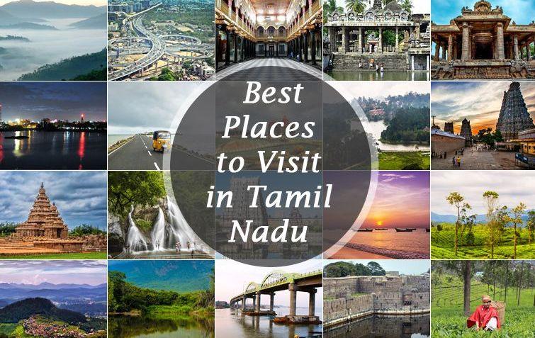 Tamilnadu Tourism Info – Divine Tamilnadu – Place to visit Tamilnadu | free Classified | Free Advertising | free classified ads