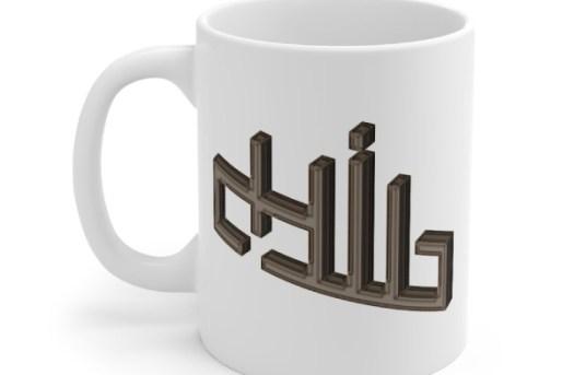 Ceramic Irish White Coffee Mug With DDIB Logo | free Classified | Free Advertising | free classified ads