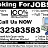 Job project Offered | free Classified | Free Advertising | free classified ads