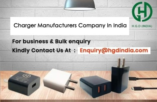 Charger manufacturers companies in India | HGD INDIA | free Classified | Free Advertising | free classified ads