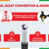VYAPAAR JAGAT CONVENTION & AWARDS 2021 | free Classified | Free Advertising | free classified ads