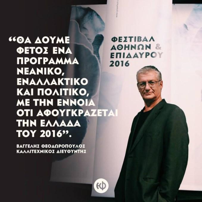 festival-2