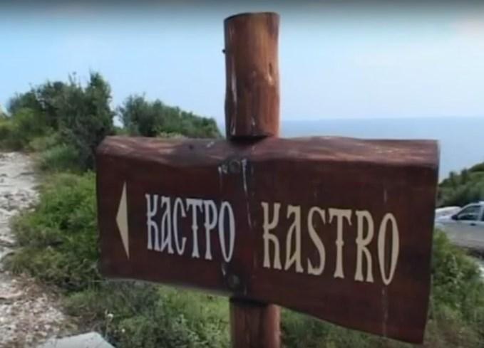 kastro