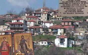 """Η """"βασίλισσα των Αγράφων"""" Ρεντίνα: Βυζαντινό Μεγαλείο και Εθνική Αντίσταση"""