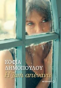 biblio-2
